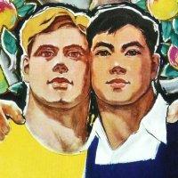 VINTAGE: Китайско-советская дружба